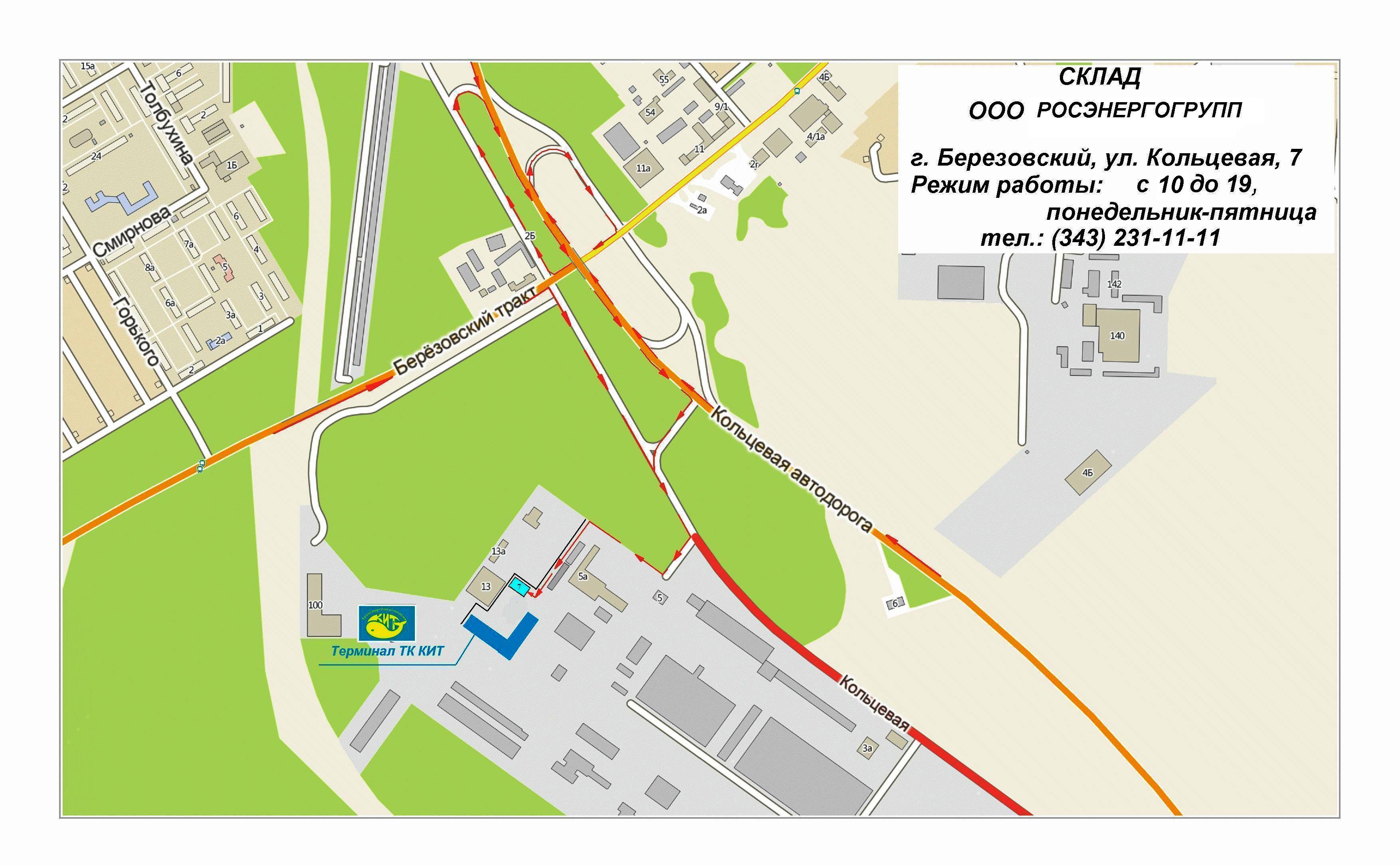 Схема проезда на склад Росэнергогрупп в Екатеринбурге